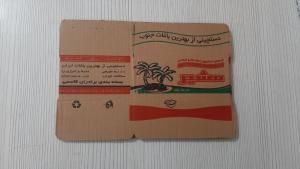 انواع کارتن بسته بندی خرما